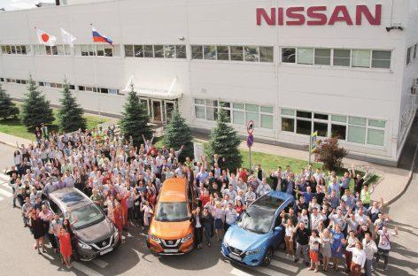 Nissan отмечает 10-летний юбилей производства автомобилей на питерском заводе