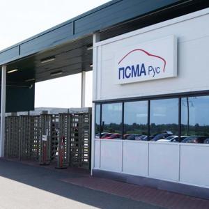 Новый поставщик кузовных деталей для завода ПСМА Рус