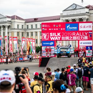 Международное ралли «Шёлковый путь-2019»: старт дан