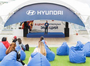 На «ВЭБ-Арене» открылся фанпарк Hyundai