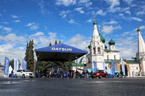 Datsun организовал спортивный праздник «Столица Силы» в Ярославле
