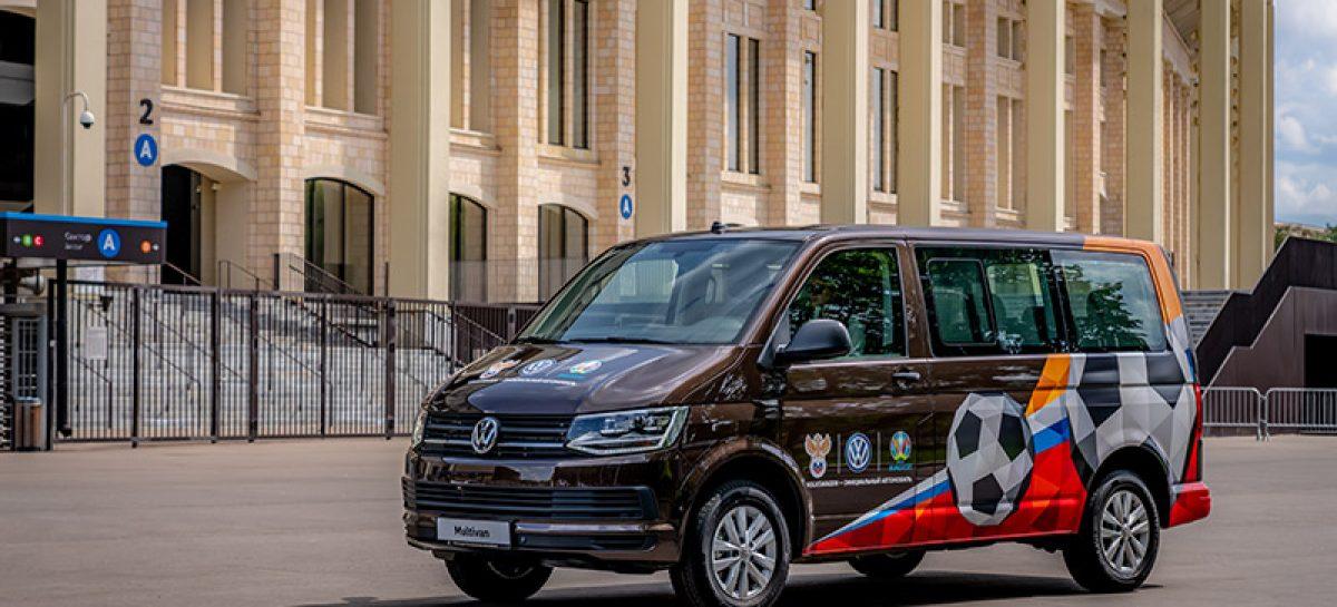 Volkswagen передал автомобили Российскому футбольному союзу
