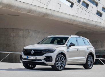 Volkswagen выпускает спецверсию Touareg