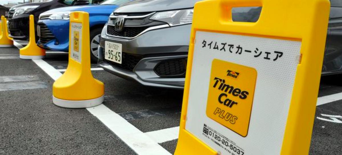 Японцы используют каршеринг для отдыха и сна