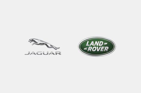 Jaguar Land Rover откроет дилерский центр в Ставрополе
