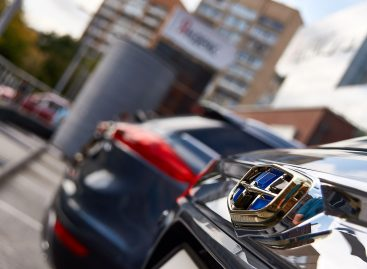 Китайская Geely планирует инвестировать в Aston Martin