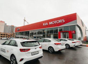В Вологде открылся новый дилерский центр KIA