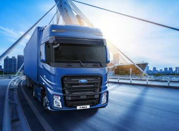Ford Trucks объявил о новом партнерстве