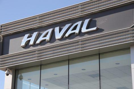 Haval расширяет географию дилерской сети в России