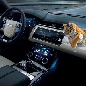 Jaguar Land Rover создает новый проекционный дисплей с поддержкой иммерсивных 3D-изображений