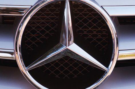 Mercedes-Benz выпустит электрический седан EQS