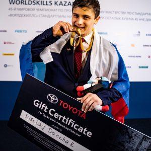 Чемпионом мира WorldSkills 2019 стал россиянин Николай Дончак