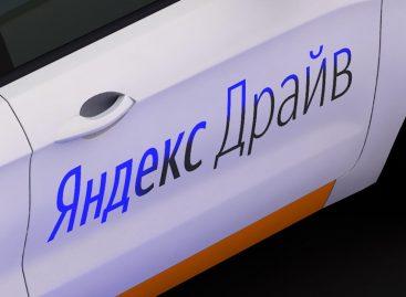 Яндекс.Драйв назвал условия аренды машин после приостановки работы каршеринга в московской области