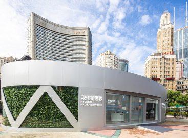 Hyundai делится своим видением мобильности будущего