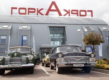 Финальная гонка Московского Ралли клуба на классических автомобилях