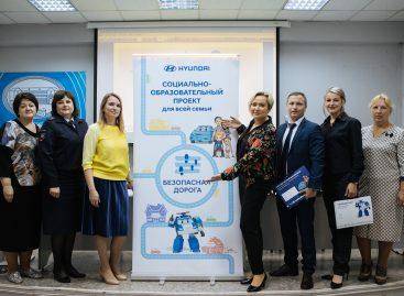 Новосибирская область присоединилась к проекту «Безопасная дорога»
