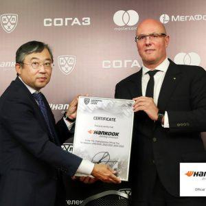 Hankook и партнерство с КХЛ