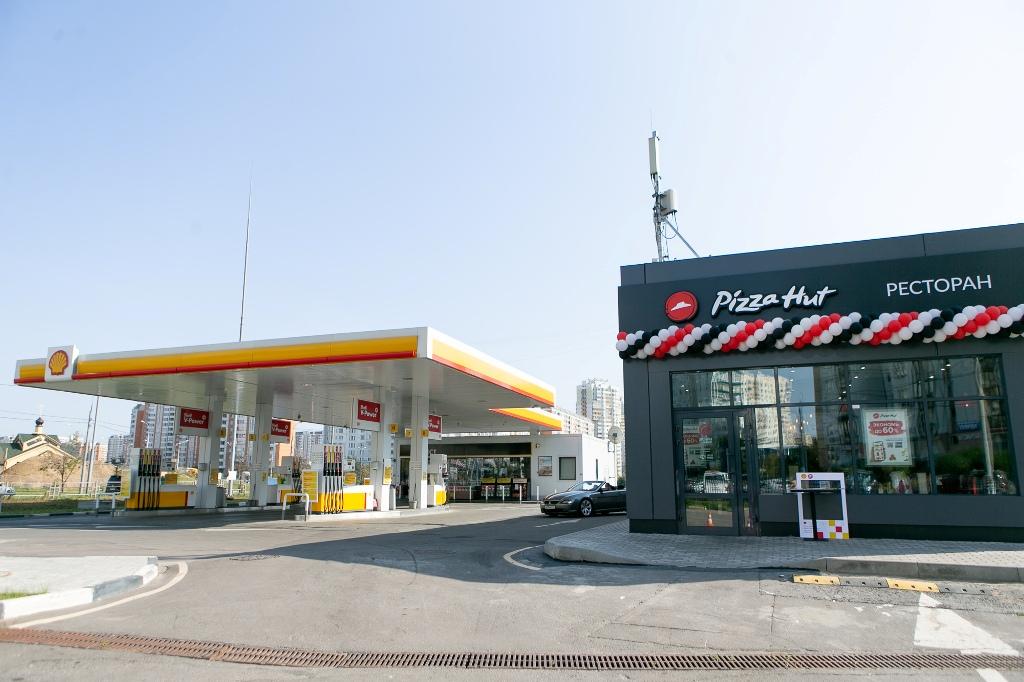 На заправке «Шелл» открылся ресторан Pizza Hut