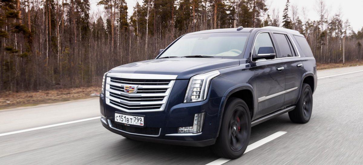 GM Россия анонсирует специальные выгоды и сниженные кредитные ставки при покупке автомобилей Cadillac и Chevrolet