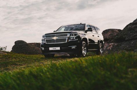 Chevrolet Tahoe начали выпускать в Узбекистане