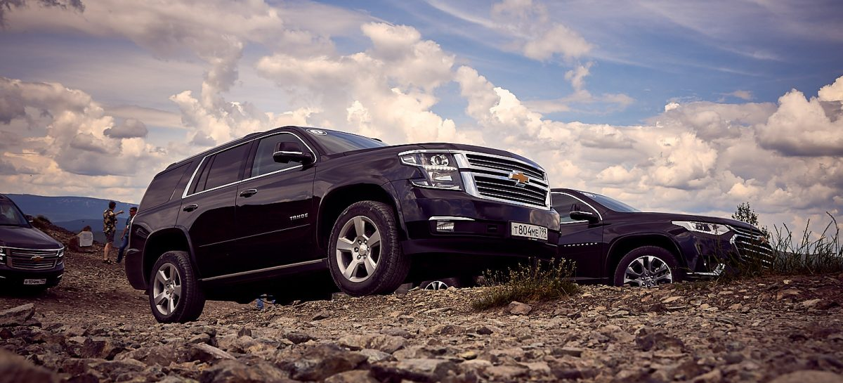 По суровому Уралу на суровых Chevrolet