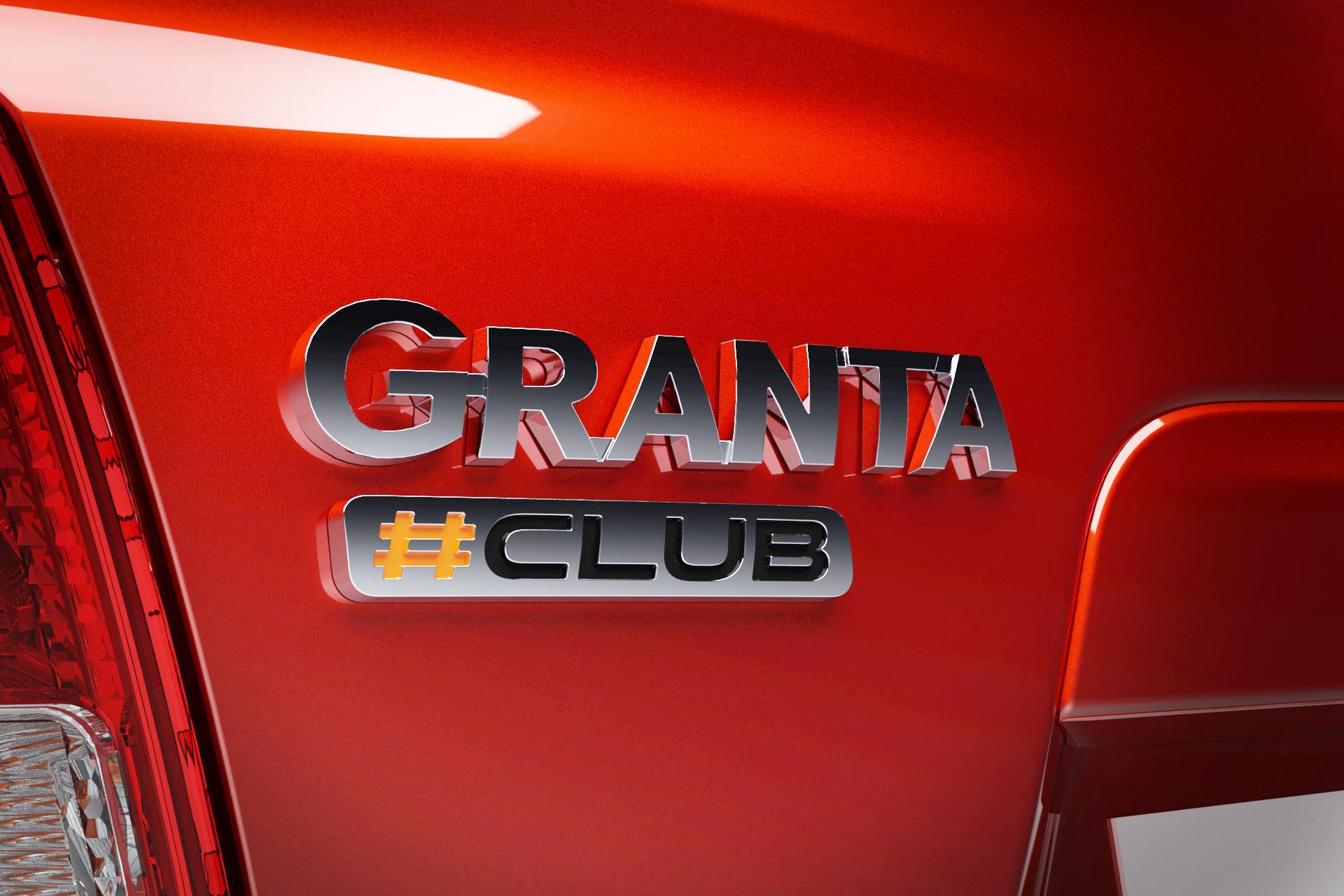 премьера Lada Granta-Club