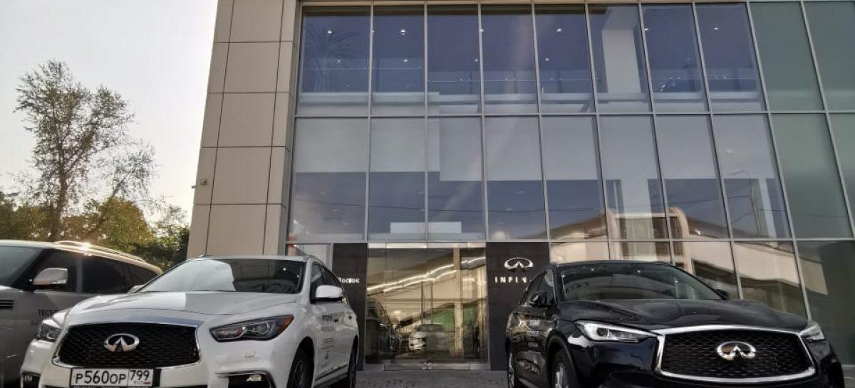 Открытие нового дилерского центра «INFINITI Inchcape Восток» в Москве