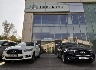 Открытие нового дилерского центра «INFINITI Inchcape Восток» в Москве