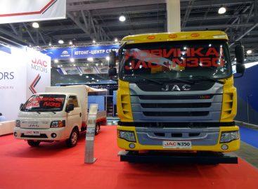 JAC Motors продемонстрировал две новые модели на Comtrans-2019