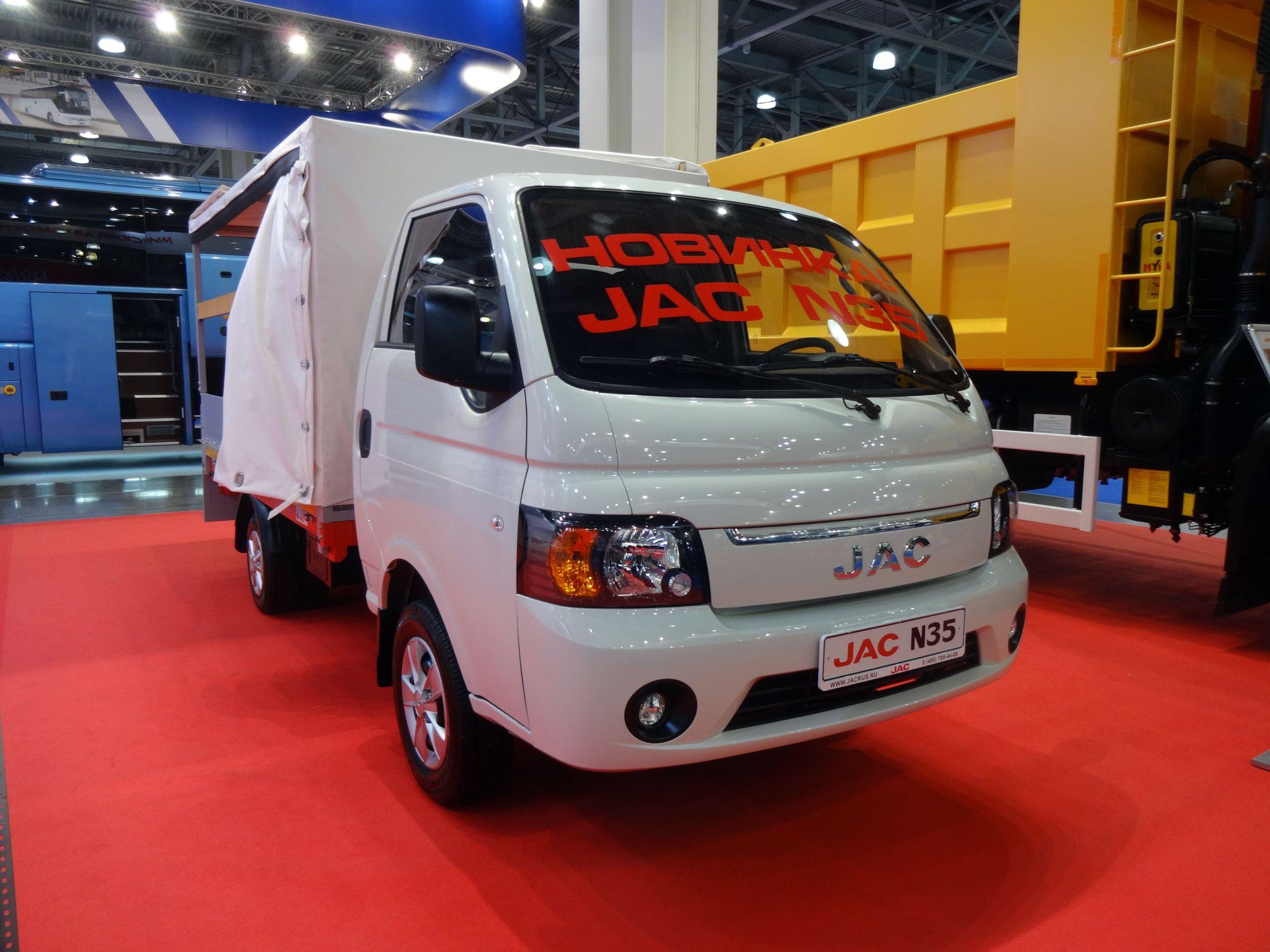 JAC N35