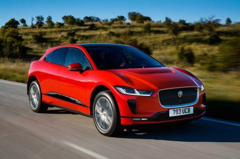При покупке Jaguar I-PACE клиенты могут приобрести пакет услуг Total Care