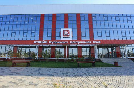 В Республике Казахстан открылся завод смазочных материалов «ЛУКОЙЛ»
