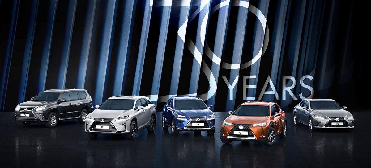 Lexus разыгрывает путевки в Японию