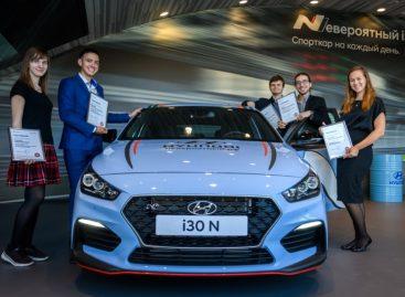 Hyundai отправила студентов «Московского политехнического университета» в Южную Корею