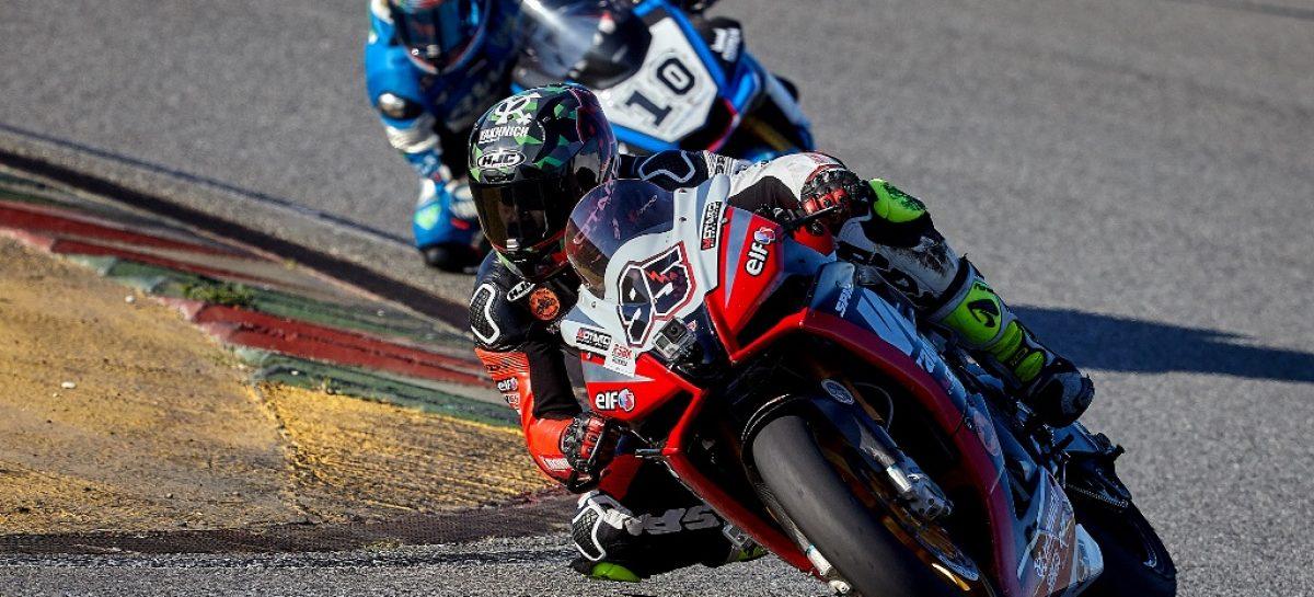 Финал чемпионата России по мотогонкам прошел в Грозном