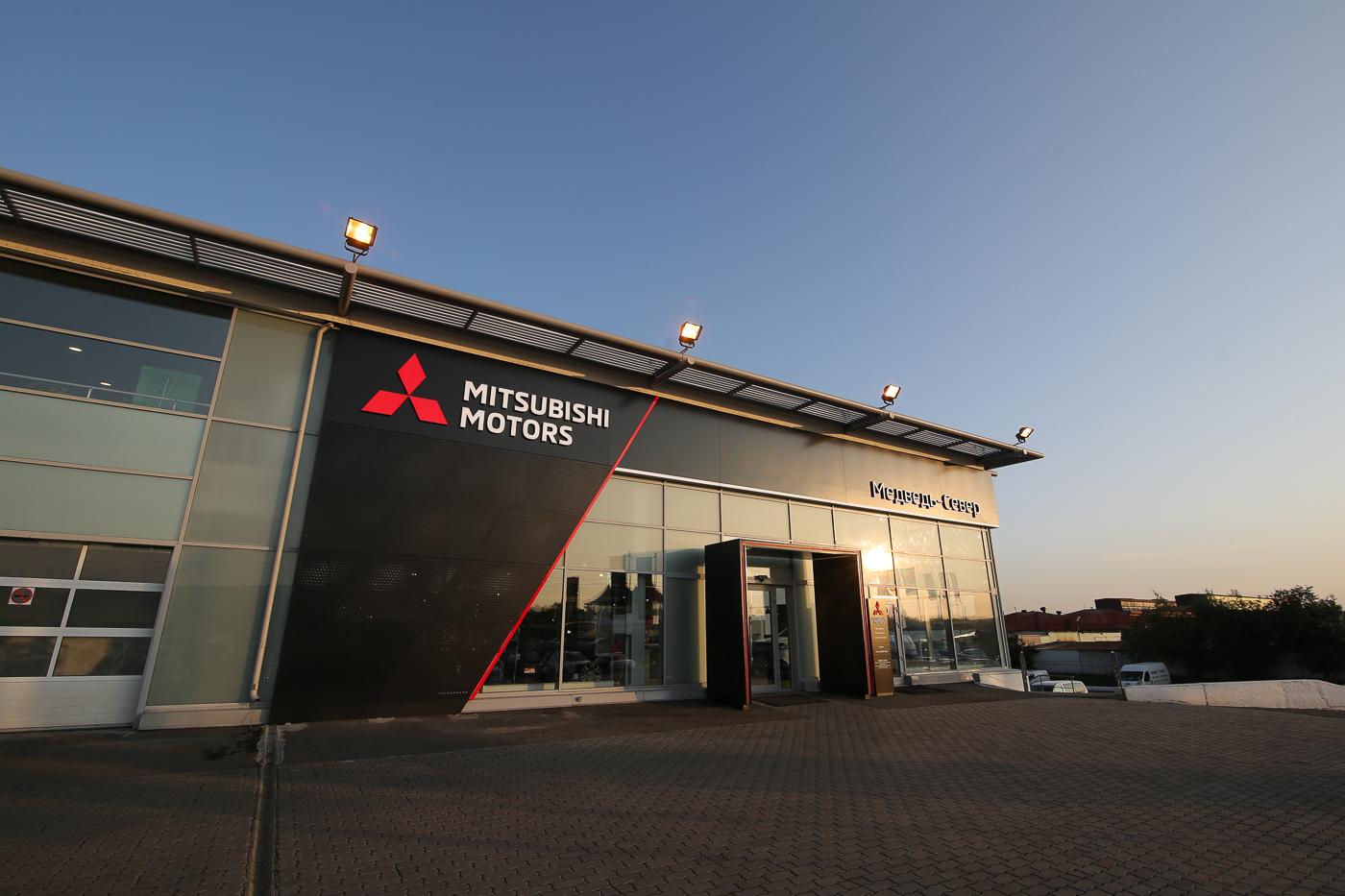 Mitsubishi дилерский центр новый дизайн