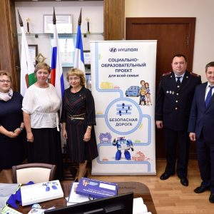 Башкортостан присоединился к уникальному проекту «Безопасная дорога»