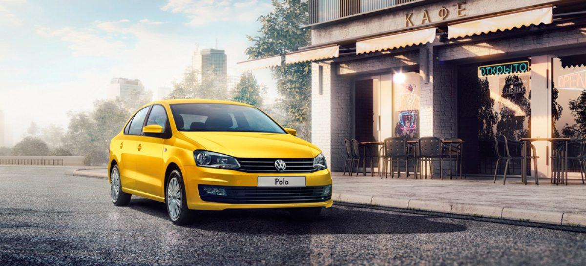Желтый Volkswagen Polo по специальному ограниченному предложению