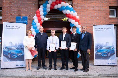 Hyundai наградил лучших студентов Петербурга