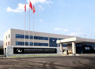 Компания Great Wall Motors запустила производство на своем новом заводе в Китае