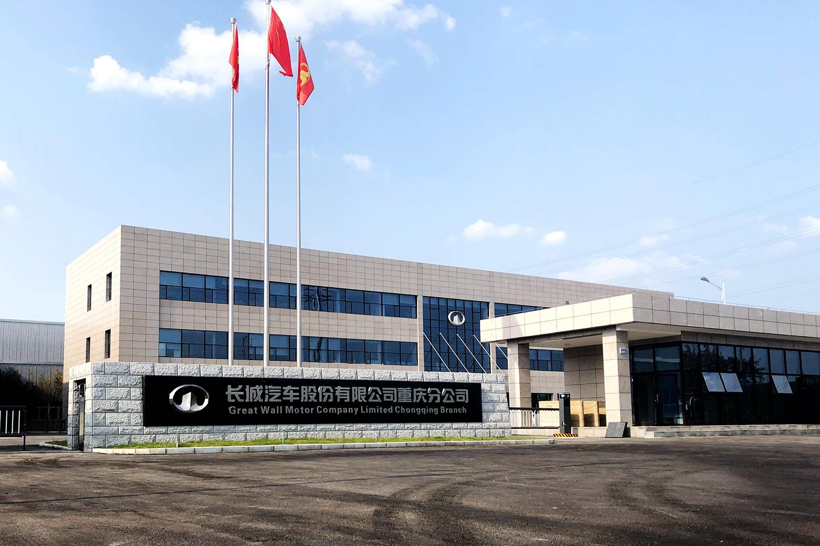 Great Wall Motors запустила новый завод Юнчуань