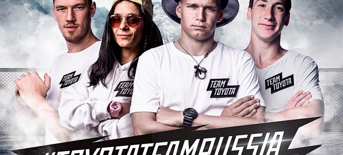 Пополнение в Toyota Team Russia