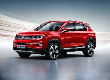 Changan Motors Rus поможет приобрести новый автомобиль