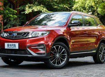 Кроссовер Geely Atlas стал самым популярным автомобилем из Китая в России в 2019 году