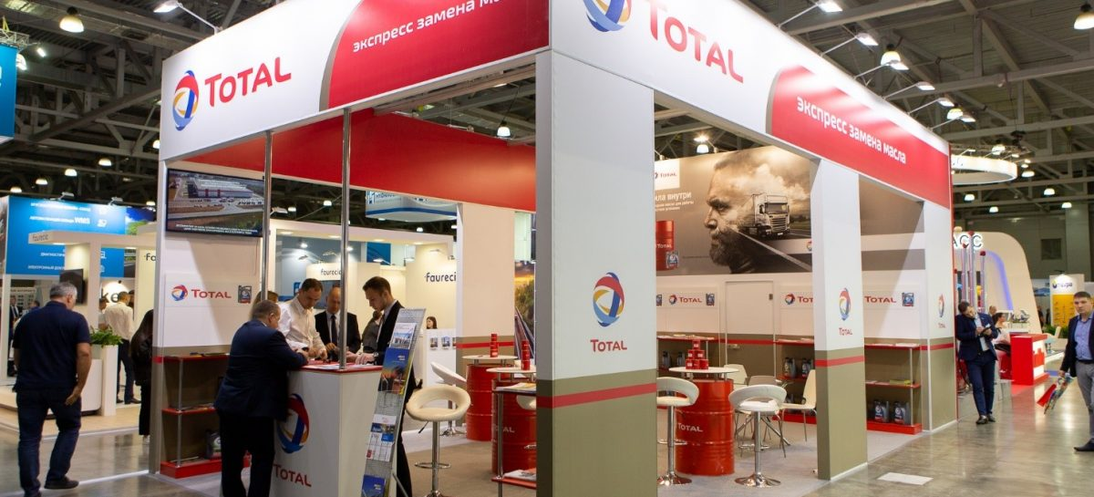 Total представила новый проект – станции экспресс замены масла