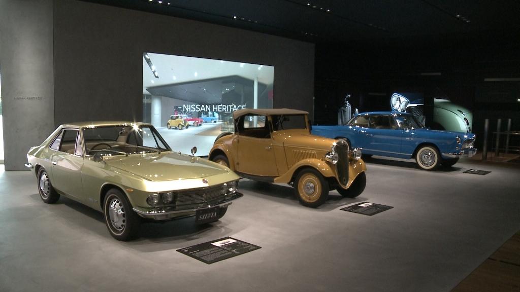 Nissan открыла Heritage Zone