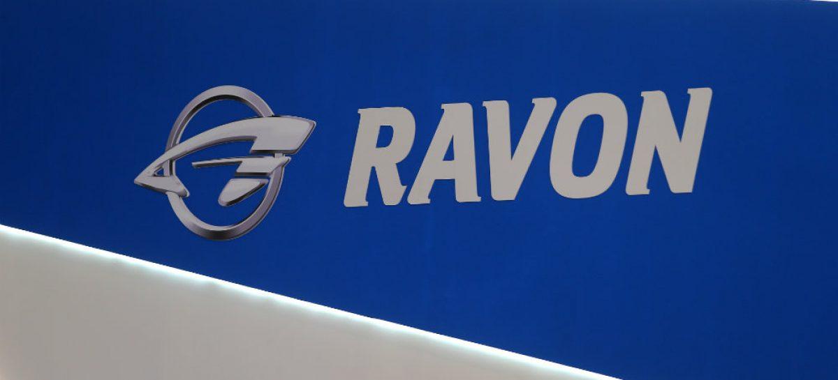 Марка Ravon выпустит ультрабюджетный автомобиль – конкурент Lada