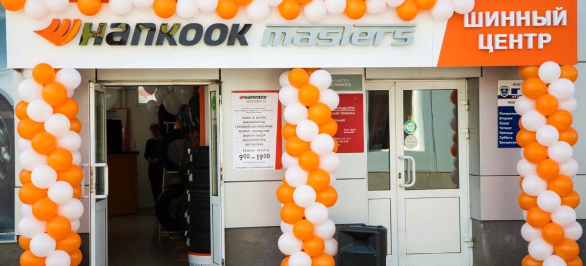 Компания Hankook открыла новый розничный магазин Hankook Masters Premium