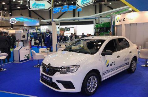 Renault представил прототип городского седана с газобаллонной установкой
