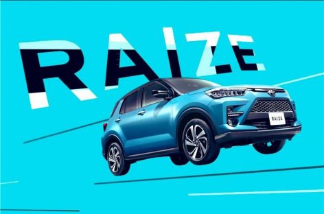 Первые изображения компактного кроссовера Toyota Raize